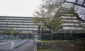 МИД Японии признал задержание корреспондента Kyodo в России