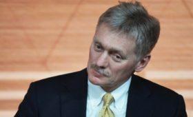 Песков заявил о карт-бланше у Мишустина на формирование правительства