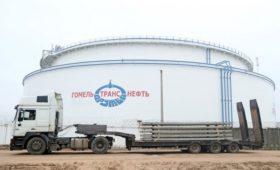 Лукашенко ввел налог на прокачку нефти и нефтепродуктов через Белоруссию