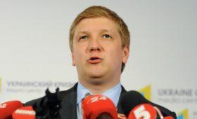 Глава «Нафтогаза» оказался «не в восторге» от контракта с «Газпромом»