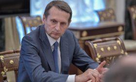 Нарышкин обвинил Зеленского в погружении в украинский национализм