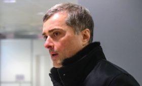 Сурков объяснил свой уход из Кремля