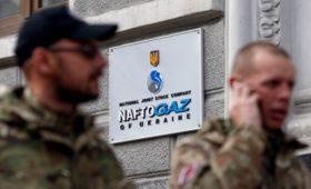«Нафтогаз» оценил ущерб из-за потери активов в Крыму в $8 мрлд
