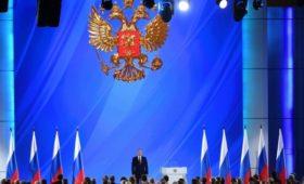 Самые популярные из поправок в Конституцию поддержали более 90% россиян
