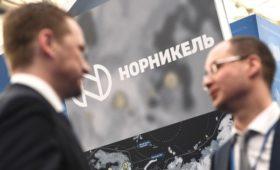 Центробанк одобрил блокчейн-проект «Норникеля»