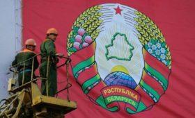 Минюст предложил сделать герб Белоруссии более миролюбивым