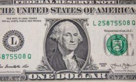 Россия рекордно снизила свое владение госбумагами США до $9,9 млрд