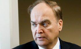Посол в США назвал невыдачу виз «острейшим раздражителем» в отношениях