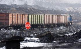 «Коммерсантъ» узнал о нежелании кабмина повышать налог на добычу угля