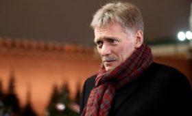 Кремль опроверг сообщения об идее Путина объединить Россию и Белоруссию
