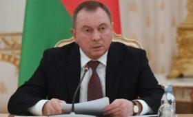 Глава МИД Белоруссии исключил «дружбу с США» против России