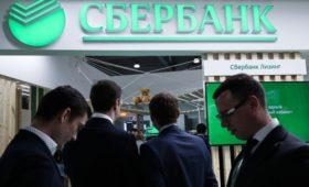 Росимущество не станет владельцем акций Сбербанка
