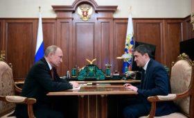 Путин назначил врио пермского губернатора