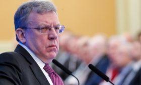 Кудрин упрекнул чиновников в низкой дисциплине исполнения бюджета