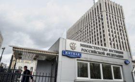 Минюст пообещал оспорить решение суда в Гааге по ЮКОСу