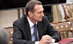 СВР опровергла данные о попытке Нарышкина освободить олигарха в Болгарии