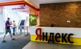 Капитализации «Яндекса» предрекли рост на $1,4 млрд из-за закона о ПО