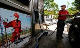 «Роснефть» не раскрыла размер долга Венесуэлы после санкций США