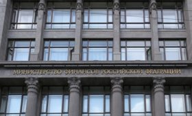 СМИ узнали о планах Минфина повысить долю средств ФНБ в проектах до 40%