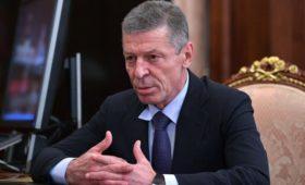 Козак отказался ставить нефтяников «в непонятное положение» из-за Минска
