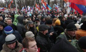 В Москве начался марш Немцова