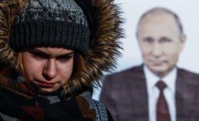Эксперты рассказали о страхах россиян в связи с уходом Путина