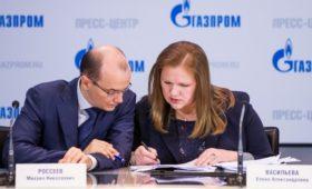 «Газпром» сменил главного бухгалтера