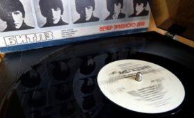 Росимущество продало владеющую крупнейшим аудиоархивом фирму «Мелодия»