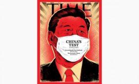 Time поставил на обложку портрет Си Цзиньпина в медицинской маске