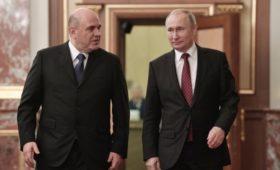 Путин объяснил выбор Мишустина на пост главы правительства
