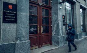 Минфин подтвердил рост расходов бюджета в результате выкупа Сбербанка