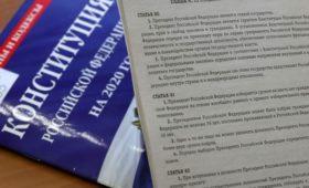 В проект Конституции внесли идею о неприкосновенности экс-президентов