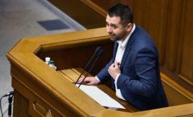 Глава фракции «Слуга народа» объяснил срочный созыв Рады Зеленским