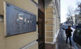 En+ заложил в Сбербанке выкупленный у ВТБ пакет своих акций