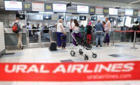 «Уральские авиалинии» объяснили отказ провозить граждан СНГ из Китая