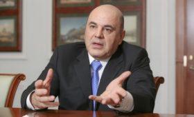 Дерипаска счел новую ставку ЦБ «первой подножкой» правительству Мишустина