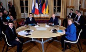 Москва заявила о препятствиях для проведения «нормандского саммита»