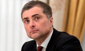 Путин уволил Суркова с должности своего помощника