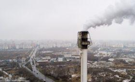 Власти обсудят исключение метана из числа загрязнителей атмосферы