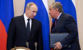 СМИ узнали о просьбе Сечина к Путину поменять критерии KPI в госкомпаниях