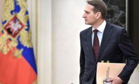 СВР назвала Болгарию эпицентром шпионской кампании США