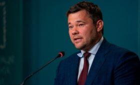 Зеленский уволил главу своего офиса
