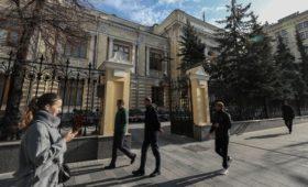 ЦБ предложил дать банкам доступ к данным ФНС для оценки долговой нагрузки