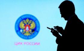 ЦИК переформатирует экспертный совет с политологами и Венедиктовым