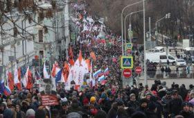 МВД оценило численность участников марша Немцова в Москве