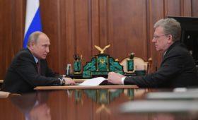 Путин напомнил о выступавшем против строительства мостов и дорог Кудрине