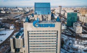 «Газпром» разместил десятилетние евробонды на $2 млрд под 3,25%