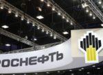 Bloomberg сообщил о планах «Роснефти» наращивать добычу с апреля