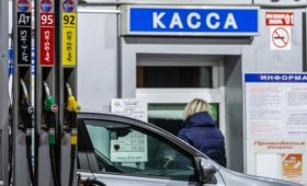 ФАС ответила на критику Путина из-за роста цен на бензин