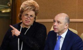 Минфин оценил потери из-за отсрочек по налогам минимум в 200 млрд руб.